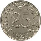 25 para (Royaume des Serbes, Croates et Slovènes) – revers
