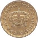 1 dinar (Royaume de Yougoslavie) – avers