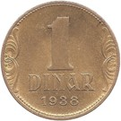 1 dinar (Royaume de Yougoslavie) – revers