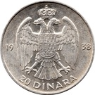 20 dinars (Royaume de Yougoslavie) – revers