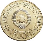 5000 dinars (sommet des non alignés) – avers