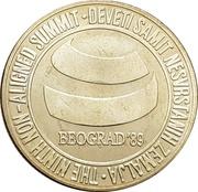 5000 dinars (sommet des non alignés) – revers
