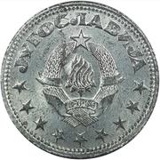 2 dinars (après guerre) – avers