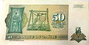 50 Nouveaux Makuta – revers