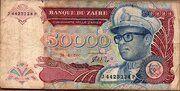 50 000 Zaïres – avers