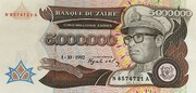 5 000 000 Zaïres – avers