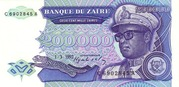 200 000 Zaïres – avers