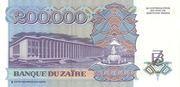 200 000 Zaïres – revers