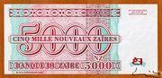 5 000 Nouveaux Zaïres -  revers