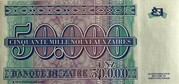 50 000 Nouveau Zaïres – revers
