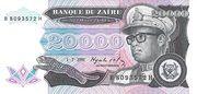 20 000 Zaïres – avers