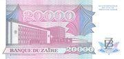 20 000 Zaïres – revers