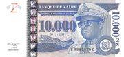 10.000 Nouveaux Zaïres – avers