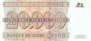 20 000 Nouveaux Zaïres – revers