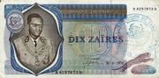 10 Zaïres (Provisional issue) – avers