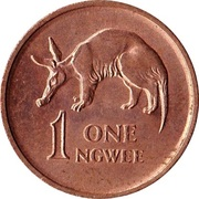 1 ngwee (bronze) – revers