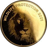 40 000 kwacha (Protection de la faune sauvage) – revers