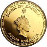 40 000 kwacha (Protection de la faune sauvage) – avers