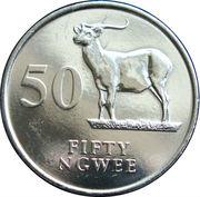 50 ngwee -  revers