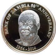 50 Kwacha (50ème anniversaire de la Banque de Zambie) – revers