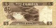 5 Kwacha – revers