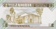 2 Kwacha – revers