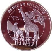 5000 kwacha (Girafe africaine) – revers