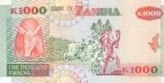 1000 Kwacha – revers