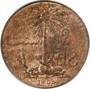 1 cent - Ali bin Hamud – revers