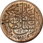 1 cent - Ali bin Hamud – avers