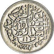 20 cents - Ali bin Hamud – avers