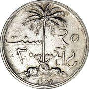 20 cents - Ali bin Hamud – revers