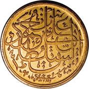 10 cents - Ali bin Hamud – avers