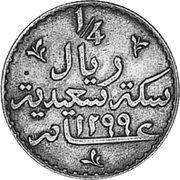 ¼ Riyal - Barghash – revers