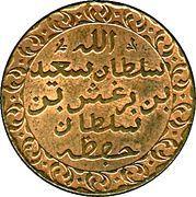 1 pysa Barghash Ibn Sa'id – avers