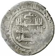 Dirham - Ahmed I al-Moqtadir – avers
