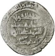 Dirham - Ahmed I al-Moqtadir – revers