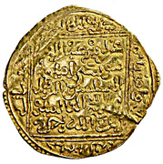 Dinar - Abu Hammu Mûsâ I – revers