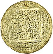 Dinar - Abu 'Abd Allah Muhammad IV – revers
