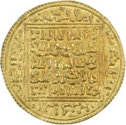Dinar - Abu Tashufin 'Abd al-Rahman I – avers