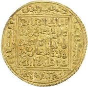 Dinar - Abu Tashufin 'Abd al-Rahman I – revers