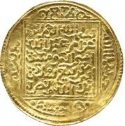 Dinar - Abu 'Abd Allah Muhammad VIII – avers