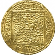 Dinar - Abu 'Abd Allah Muhammad VIII – revers