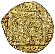 Dinar - Abu Hammu Mûsâ I – avers