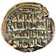 Dirham of Sinjar- Kutb al din Muhammad bin Zangi – revers