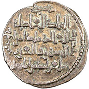 "Dirham - Qutb ad-Din Mawdud ""Emir of Mosul"" - 1149–1169 AD (vassal of the Seljuk Empire) – revers"