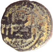 Fals - Al-Salih Isma'il (Zengides de Syrie ; en tant que fils de Mahmud) – avers