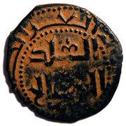 Fals - Al-Salih Isma'il (Zengides de Syrie ; citant le calife Al-Mustadhi) – avers