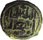 Fals - al-Salih Isma'il (Zengid of Syria - Dimashq mint) – avers