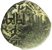 Fals - Nur al-Din Mahmud (Zengid of Syria - Dimashq mint) – avers